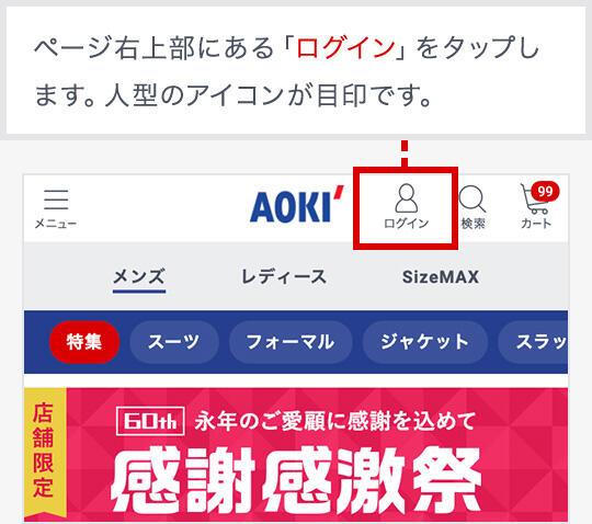近く の aoki