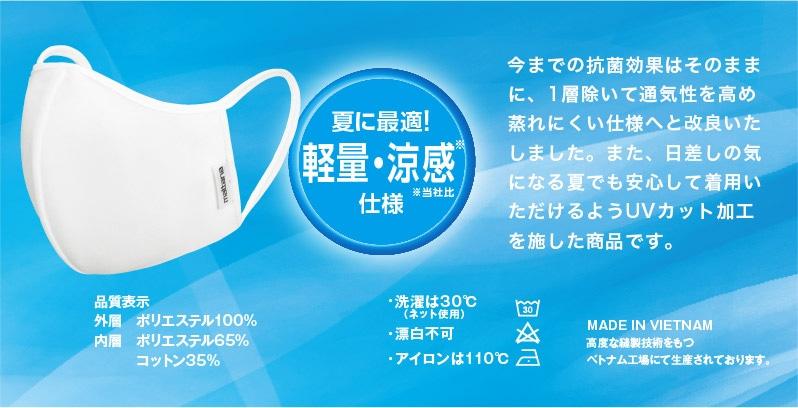 マスク先行予約販売、通常販売のお知らせ【AOKI公式通販】